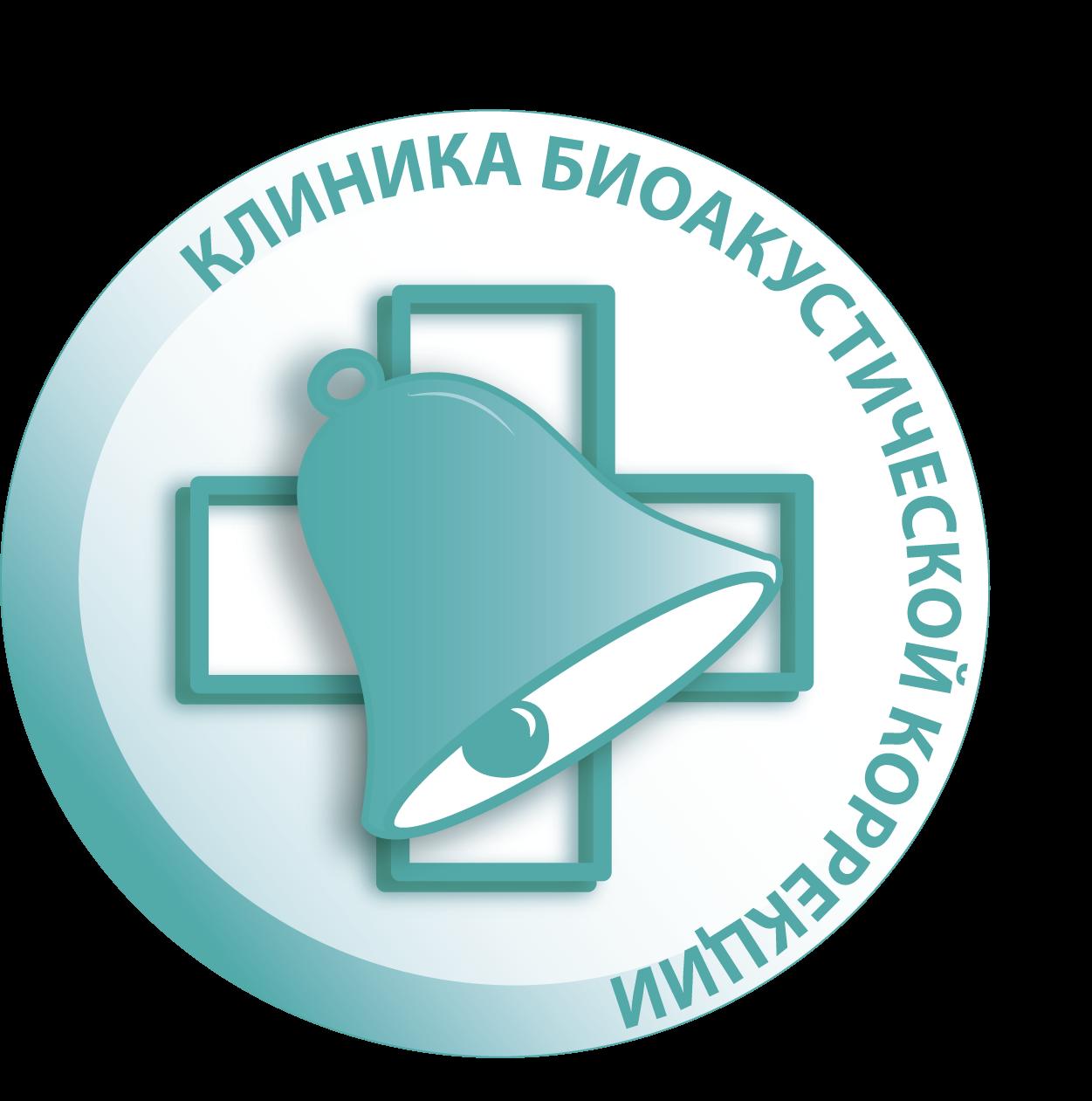 Платные услуги в ульяновской областной больнице